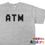 英語文字Tシャツ「ATM」何それ?と思わせるおもしろ WEB限定オリジナル英文字Tシャツ CL17 KOUFUKUYAブランド