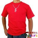 「プレート柄チェーンネックレス」Tシャツ だまし絵 おもしろ 半袖Tシャツ おもしろtシャツ ティーシャツ OS10 KOUFUKUYAブランド