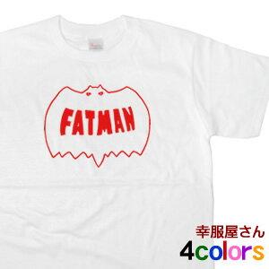 パロディ ゆるキャラ 「FATMAN」Tシャツ(半袖Tシャツ)おもしろ アニマル OS49 KOUFUKUYAブランド
