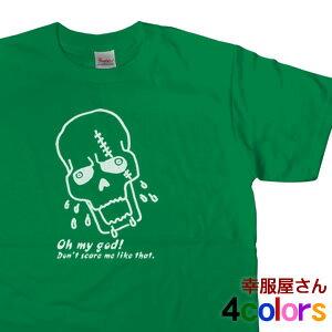 スカル半袖Tシャツ(Oh my god!) 髑髏・ドクロ SK04 KOUFUKUYAブランド 送料込 送料無料