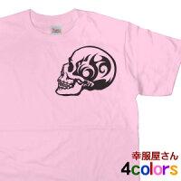 トライバル柄「スカルType-B」Tシャツ(半袖Tシャツ)トライバル・タトゥーデザイン・当店オリジナルプリントTシャツSK07