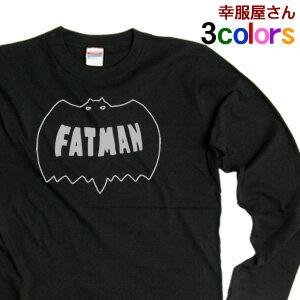 地味に笑える、コウモリのゆるキャラ 当店オリジナルプリントT [ゆるキャラ/おもしろ Tシャツ/パロディ/アニマル/ティーシャツ/おもしろtシャツ]