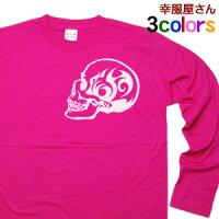 トライバル柄「スカルType-B」Tシャツ(ロング・長袖Tシャツ)トライバル・タトゥーデザイン・当店オリジナルプリントTシャツLT-SK07