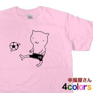 【ゆるキャラ Tシャツ アニマル ねこ ティーシャツ】 スポーツネコの手描きおもしろネコTシャツ