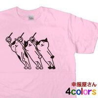 「電車ネコ」猫ネコちゃんTシャツ半袖おもしろTシャツティーシャツギフトプレゼントcat30KOUFUKUYAブランド