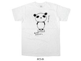 「ダイエットパンダ」TシャツプレゼントおもしろTシャツティーシャツゆるキャラ手描きおもしろtシャツアニマル動物AM23KOUFUKUYAブランド