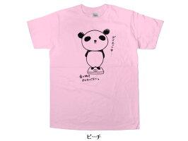 「ダイエットパンダ」tシャツプレゼントおもしろTシャツティーシャツゆるキャラ手描きおもしろtシャツアニマル動物【SPUでP最大8倍】AM23