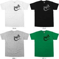 トライバル柄「トカゲ」Tシャツ(半袖Tシャツ)爬虫類トライバル・タトゥーデザイン・当店オリジナルプリントTシャツam33