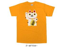 「招き猫」Tシャツ(半袖)金運アップ開運グッズ縁起物猫ネコちゃんTシャツcat25KOUFUKUYAブランド