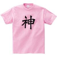 おもしろtシャツ漢字Tシャツ和柄「神」某ユーチューバーも愛用のティーシャツKA02-09KOUFUKUYAブランド