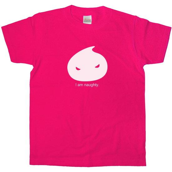おもしろtシャツ。tシャツ プレゼント ギフト おもしろ Tシャツ