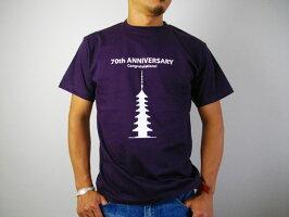 古希祝い祝長寿!古希のお祝い70歳ギフト「七重の塔」Tシャツ(半袖)tシャツプレゼントTシャツティーシャツms19KOUFUKUYAブランド