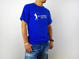 おもしろtシャツ父の日おもしろプレゼント釣りギフト「NOFISHINGNOLIFE」半袖ms24KOUFUKUYAブランド