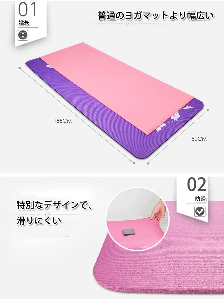 【楽天市場】大きめサイズのトレーニングマット 男女兼用ヨガ ...