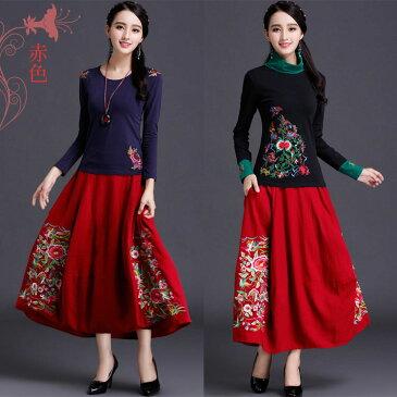 ウエストゴムで楽ちんオシャレ!綺麗な花刺繍!中国風花刺繍 ロングスカート