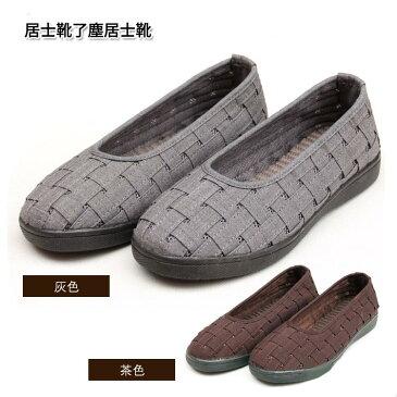 (居士靴 僧靴 和尚さん靴) 居士靴了塵居士靴