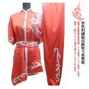 当店でしか手に入らない珍しい刺繍表演服です!赤色刺繍龍白縁取り長拳服