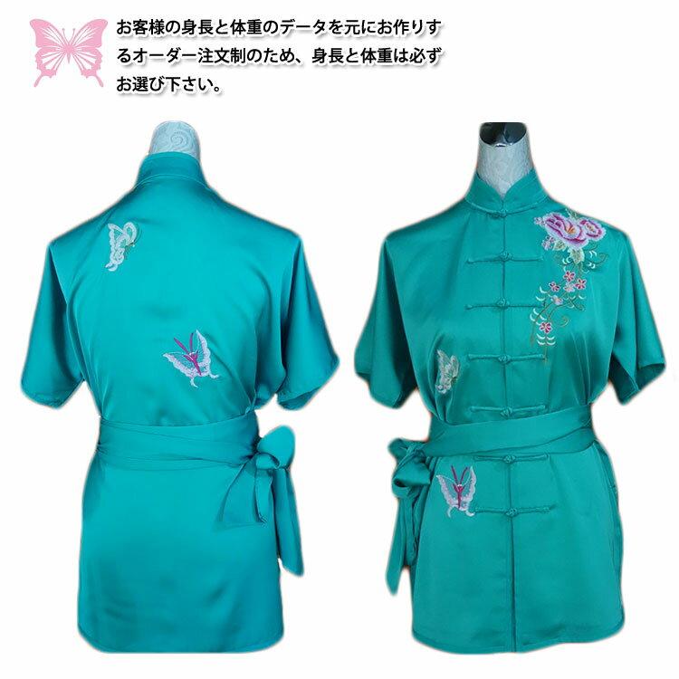 当店でしか手に入らない珍しい刺繍表演服です!刺繍花蝶々長拳南拳服