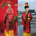 演劇や舞台でぴったり!中国の映画やドラマで俳優が身に付けている綺麗な衣装!児童龍袍皇帝服装 古…