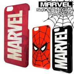 iPhone6S iPhone6 MARVEL ハードケース TPUケース マーベル グッズ スパイダーマン グッズ marvel iPhone6S iPhone6 ケース marvel iPhone6S iPhone6 カバー スパイダーマン iphone ケース アメコミ グッズ キャラクター グッズ 10P12Oct15