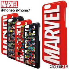 iPhone6S iPhone6 MARVEL 3D ハードケース マーベル グッズ スパイダーマン グッズ marvel iPhone6S iPhone6 ケース marvel iPhone6S iPhone6 カバー スパイダーマン iphone ケース アメコミ グッズ キャラクター グッズ 10P12Oct15