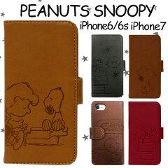 iPhone6S iPhone6 スヌーピー 手帳型 スマホ ケース PEANUTS SNOOPY チャーリー ウッドストック スヌーピー グッズ キャラクター グッズ スヌーピー iphone ケース スヌーピー iPhone6S iPhone6 10P12Oct15
