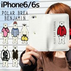 ベンジャミン しろくま iPhone6S メール便送料無料 ベンジャミン iPhone6 手帳型 ケース POLAR BREA BENJAMIN しろくま グッズ iphone スマホケース ベンジャミン iPhone6S iPhone6