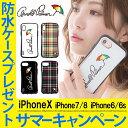 【防水ケースプレゼント】iPhone X ケース 背面カード収納 iP...