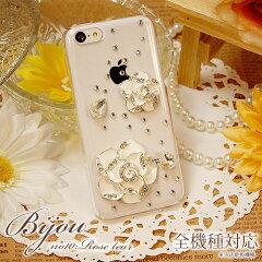 ほぼ全機種対応 デコケース[ローズティアー](ビジュー デコ スマホカバー スマホケース おしゃれ iPhone6 Plus iPhone5S/5C F-01F F-02G SC-01G SC-02G SH-01G SH-02G SO-01G SO-02G SHL25 SOL26 Urbano LGL24 305SH 401SO 302KC Disney) 受注生産 宅配送料無料