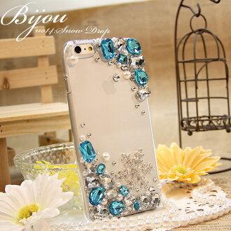 幾乎所有型號為 dekocase [雪蓮] (A03 LGV31 KYV32 SCV31 SHV32 SOV31 HTV31 v02 雙冬 SC-04 G SC-05 G SH-03 G SH-04 等-04 G F-04 G 404SH 302KC 404KC M01 Nexus6 Mate7 ZenFone5 smahocover,iPhone6S iPhone6 iPhone5 smahocase) 都訂購生產交貨
