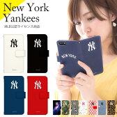 メール便送料無料★ iPhone7 ケース Xperia xz スマホケース 手帳型 全機種対応 NY ヤンキース MLB 公認ライセンス ニューヨーク ( アイフォン7 iphone6s plus AQUOS arrows らくらくスマホ zenfone エクスペリア おしゃれ デザイン)05P03Dec16