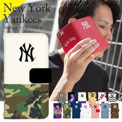 スマホケース 手帳型 ヤンキース NY 迷彩 全機種対応 MLb公認ライセンス ニューヨークヤンキース New York iPhone6S 手帳型ケース iPhone5S iPhone6S plus XPERIA Z5 AQUOS Xx Crystal2 スマホ ケース カバー おしゃれ デザイン NY リュック iPhone5SE メンズ レディース
