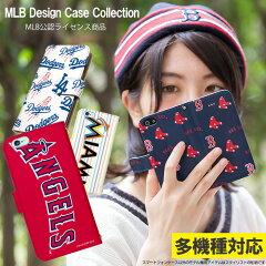 MLB公認ライセンス 手帳型 スマホケース MLB 30チーム マイアミ マリーンズ ニューヨークヤンキース ロサンゼルス ドジャース メジャーリーグ ベースボール iPhone6S XPERIA Z4 GALAXY S6 他 全機種対応 NY リュック ケース カバー キャップ デザイン