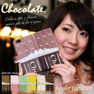 スマホケース チョコレート おしゃれ デザイン