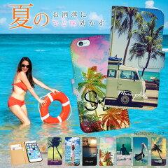 スマホケース 手帳型 スマホケース 手帳型 xperia iPhone6 手帳 スマホケース 手帳型 スマホケース 全機種対応 スマホケース 手帳型 xperia z4 デザイン サマーラブ