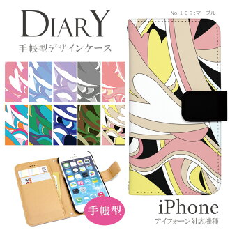 Smahocase 手冊-所有型號都支援大理石 iPhone5c iPhone5 書類型案例 iPhone6 案例 iPhone6 iPhone 6 案例筆記本類型 iPhone 6 加 iPhone 5 iPhone 5 s iPhone 5 設計 smahocover 封面
