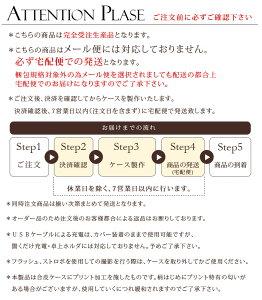 デコ手帳型デザインケース