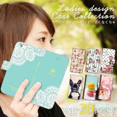 スマホケース 手帳型 全機種対応 手帳型ケース レディース Iphone6sPlus Iphone6s Iphone6 IPhone5s Xperia Z3 So-01g So-02g Xperia Z4 So-03g So-04g Galaxy S5 Sc-05g 手帳型スマホケース アイフォン6s 5s aquos Isai Lgv32 Arrows スマホカバー デザイン 20P23Sep15