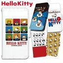 キティ グッズ スマホケース 手帳型 全機種対応 ベルトなし (iPhone8 Plus iPhoneX iPhone7 SE 6S Galaxy S9 S8 Xperia XZ2 XZ1 Aquos Sense r2 Huawei P10 lite nova lite 2 android one s3 arrows Be M04 zenfone) デザイン ハローキティ Hello Kitty サンリオ