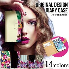 iphone6 手帳型ケース おしゃれ iphone6s Xperia Z5 Z4 Z3 スマホケース 手帳型 カバー メール便送料無料 全機種対応 手帳型スマホカバー ケース Galaxy S6 Arrows xperia j1 compact ケース 手帳型ケース デザイン 花柄 パンジー