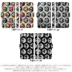手帳型スマホケース_dy-yoshijin05_画像03
