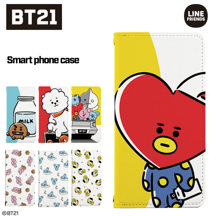 スマートフォン・携帯電話用アクセサリー, ケース・カバー bts BT21bt21 iphone iPhone11 Pro iPhone XR XS iPhone8 AUQOS R2 Xperia ace XZ3 oppo reno a Galaxy Android one (TATA COOKY RJ CHIMMY KOYA MANG SHOOKY VAN)