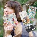 iphone11 ケース プリンセス スマホケース 手帳型 ...