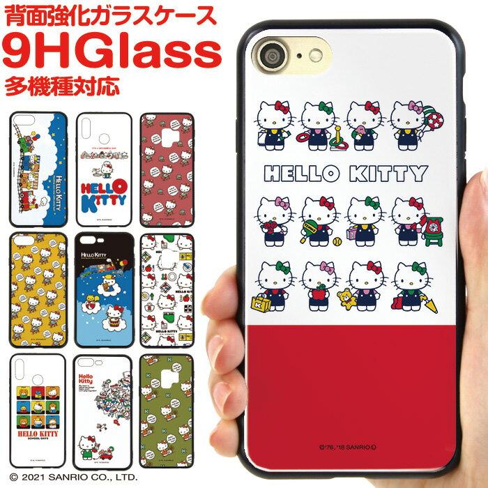 スマートフォン・携帯電話アクセサリー, ケース・カバー  iPhone Android (iphone12 12mini 12pro iphone11 11pro iphone se 2020 se2 xr 12 p30lite aquosr2 s10 iphone 12)