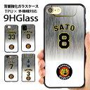 阪神タイガース スマホケース 背面ガラス (iphone11 iphone SE 2020 SE2 xr aquos r2 m04 gala……