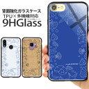 夏 シンプル スマホケース 背面ガラス (iphone11 pro max iphone xr xs iphone8 aquos r2 m04 ……