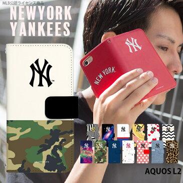 AQUOS L2 ケース 手帳型 かわいい おしゃれ アクオス UQモバイル UQ mobile カバー ベルトなし あり 選べる ブランド デザイン NY ヤンキース MLB コラボ ニューヨーク メジャーリーグ メンズ 野球