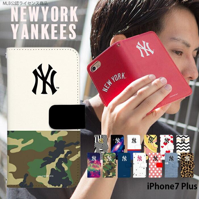 iPhone7 Plus ケース 手帳型 かわいい おしゃれ アイフォン カバー ベルトなし あり 選べる ブランド デザイン NY ヤンキース MLB コラボ ニューヨーク メジャーリーグ グッズ メンズ 野球