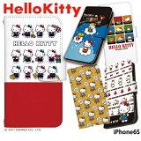 iPhone6S ケース 手帳型 かわいい おしゃれ アイフォン カバー ベルトなし あり 選べる キャラクター デザイン サンリオ キティちゃん ハローキティ