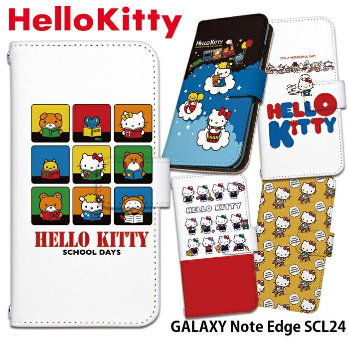GALAXY Note Edge SCL24 ケース 手帳型 かわいい おしゃれ ギャラクシー au カバー ベルトなし あり 選べる キャラクター デザイン サンリオ キティちゃん ハローキティ